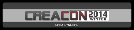 CreaCon 2014 Creacon2014_1