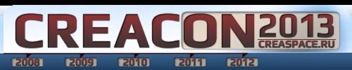 CreaCon 2013