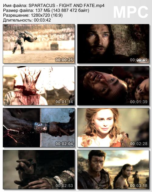 Spartacus - Fight and Fate