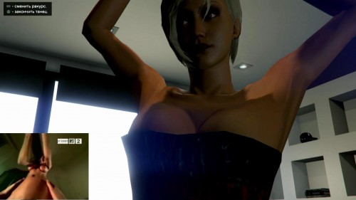 GTA V - 100% Smack my Bitch Up