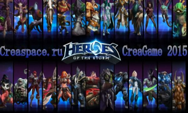 Epic heroes