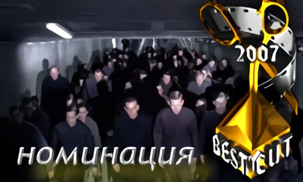 Breaking Benjamin - So Cold Видео: Equilibrium Автор: One_More_User Рейтинг: 4.6