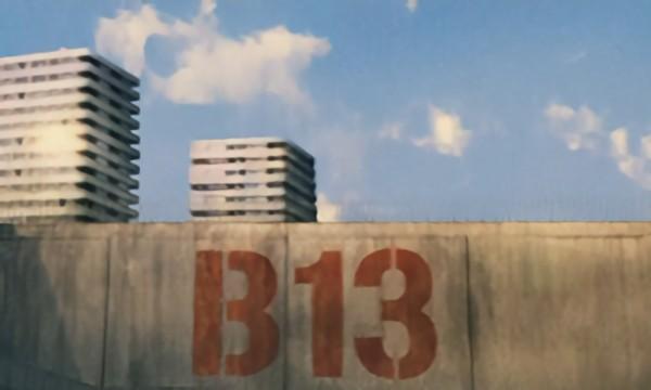 13-й район