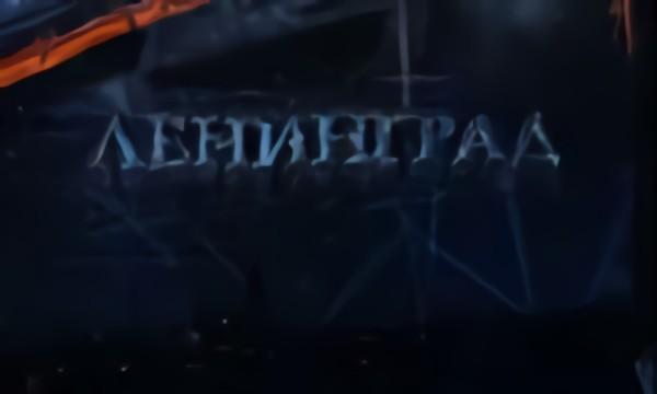 Детский хор Ленинградского радио - Ленинградский метроном