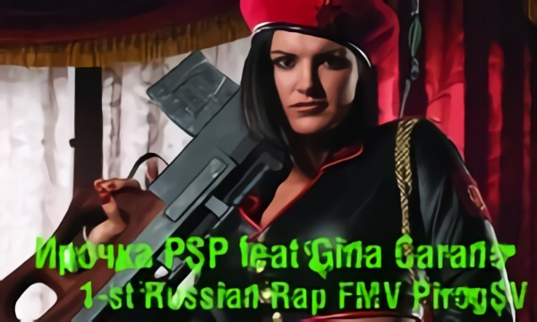 Ирочка Psp - Биться до конца Video: Best Fights For Gina Carano, Blood And Bone, Haywire Автор: Pirog SV Rating: 4.2