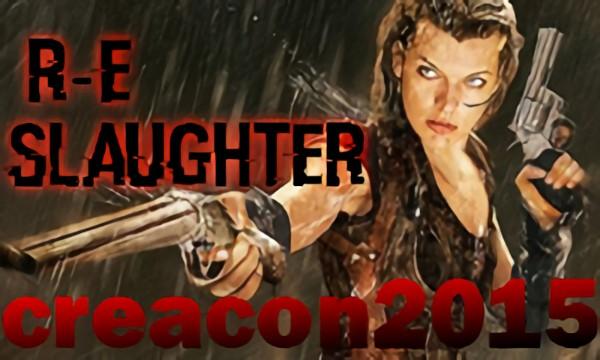 Resident Evil Slaughter