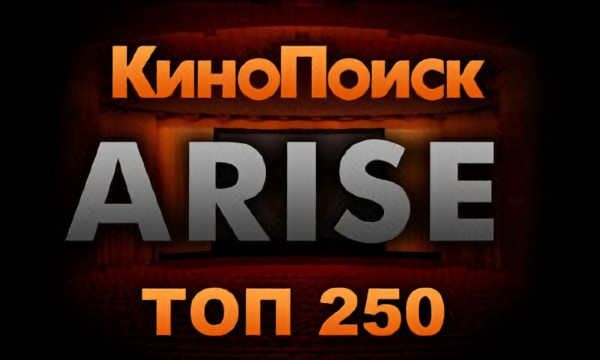 E.S.Posthumus - Arise Video: Mix Автор: Proxy Rating: 4.6
