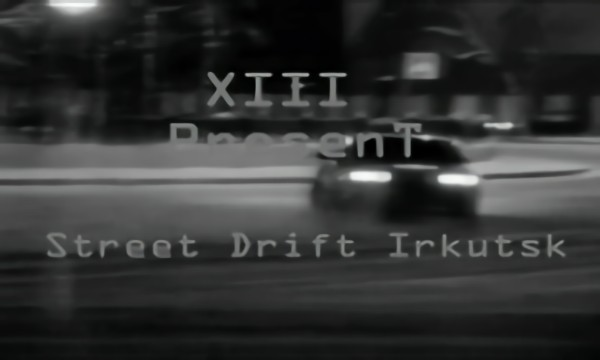 Street Drift Irkutsk