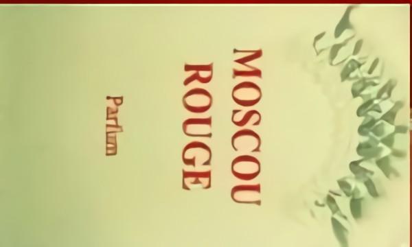 Нос два: Красная Москва