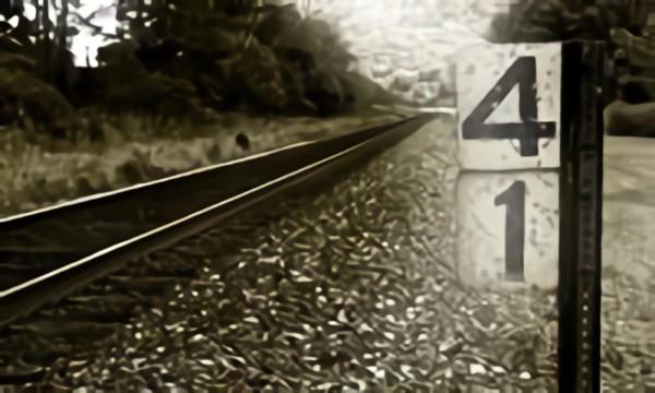 41 sec