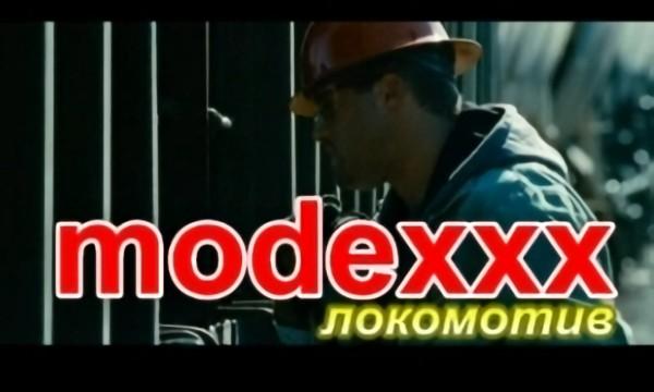 MODEXXX-���������