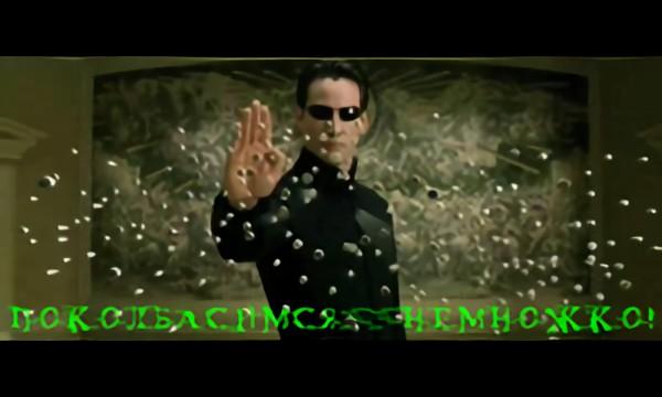 Mc Вспышкинъ & Никифоровна - Колбасный цех 3 (Шишки)