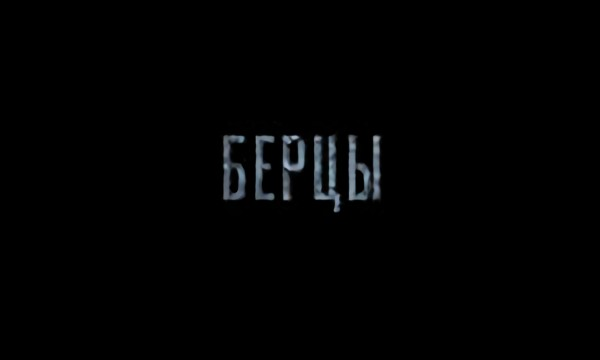 Unkle - When Things Explode, Restless Video: Берцы Автор: Madfield Rating: 4.5